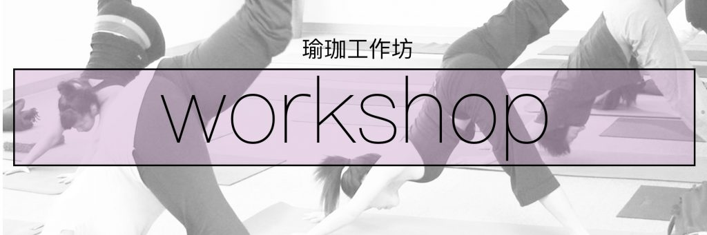 Blog_Workshop